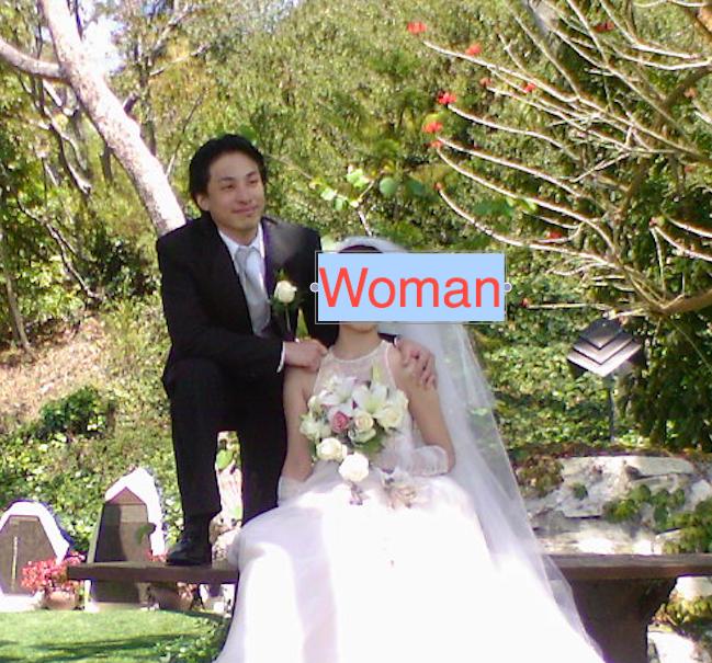 嫁 ひろゆき