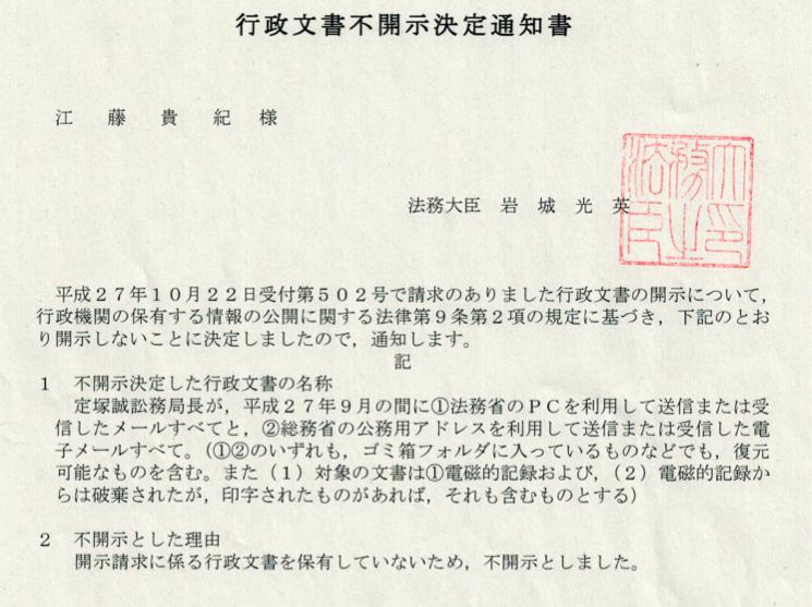 エコーニュースR – 【安保法案】...